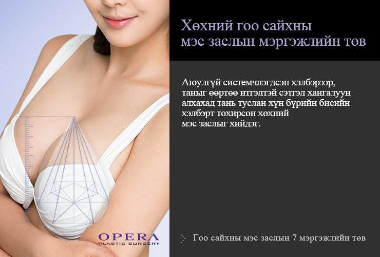 150810_ppt_posting_04_03